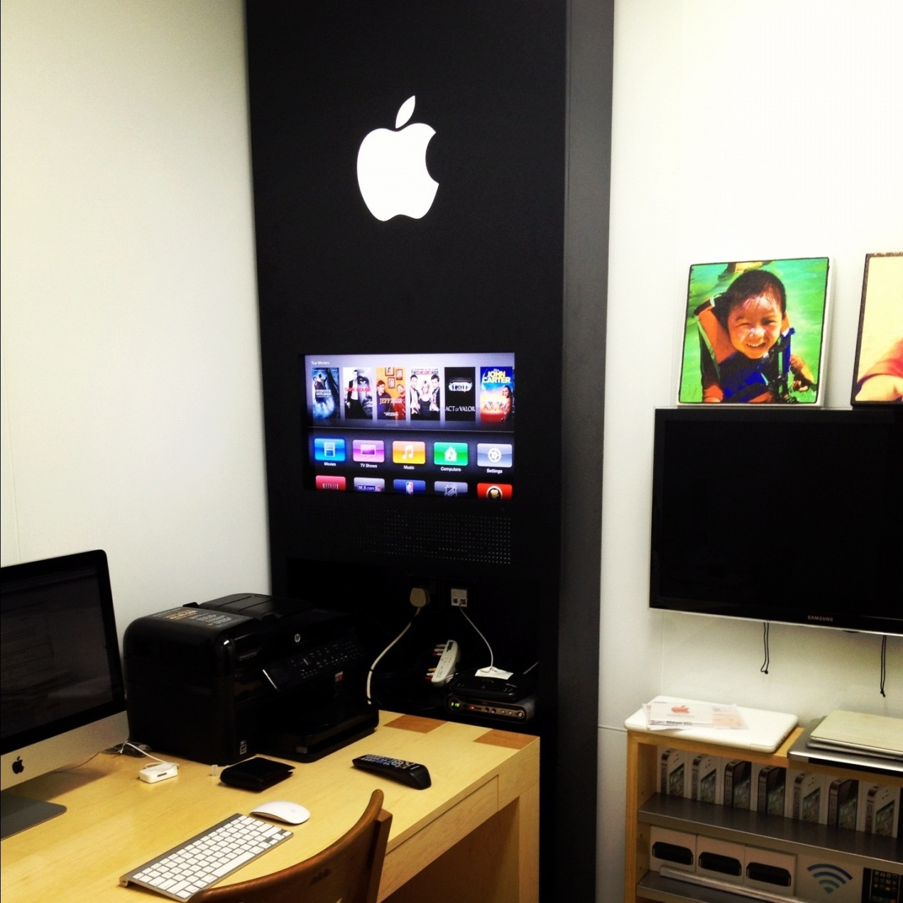 apple store home office